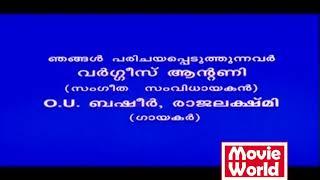 Malayalam Horror Comedy Movies # Malayalam Super Hit Movies # Ee Bhargavi Nilayam Full Movie