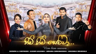Nim Him Sewwa | The Voice Sri Lanka Edition | BnS | Kasun | Umaria | Shashika Thumbnail