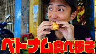 安くて美味しいベトナムを食べ歩き旅!【 ハノイ編 】