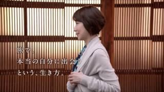 引用元 JR西日本 おとなび CM 【関連動画】 ・伊藤蘭さん 2014年 堺...