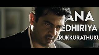 Vaa thala full video song