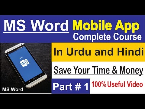MS Word Mobile App Complete Course In Urdu And Hinid Part 1 By Technical Zameer