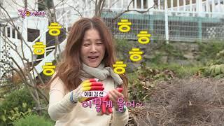 박원숙의 같이 삽시다 - 새식구 홍여진! 오자마자 에피소드 방출  20180512