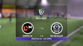 Обзор матча Dnipro M 1 4 ФК Венеция Турнир по мини футболу в Киеве