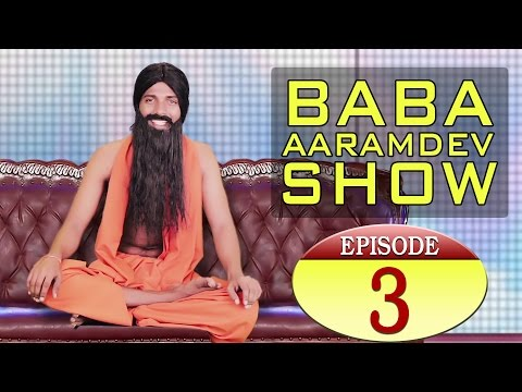 Baba Aaramdev Show | Episode-3 | Hindi Comedy Video | Pakau TV channel