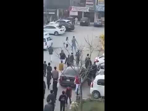 pakistan dating