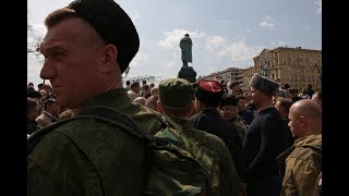 Акция 5 мая на Пушкинской: русские титушки
