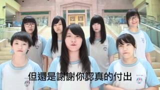 崇光女中國中部43屆畢業典禮   感人影片
