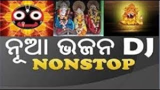 Mahuria Mahuria Odia Bhakti Electronic Mix Dj Bapu Sonalika dj rm production talcher