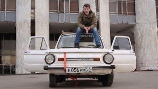 На ЗАЗе 968 М едем на Байкал!