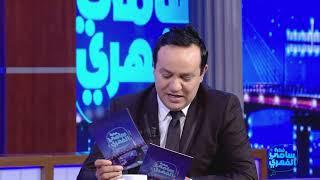 #Fekrat_Sami_Fehri S01 Ep35 | مريم تغادر بلاتو البرنامج
