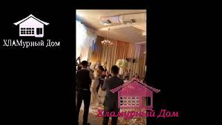 Саша Артёмова неудачно бросила букет невесты!