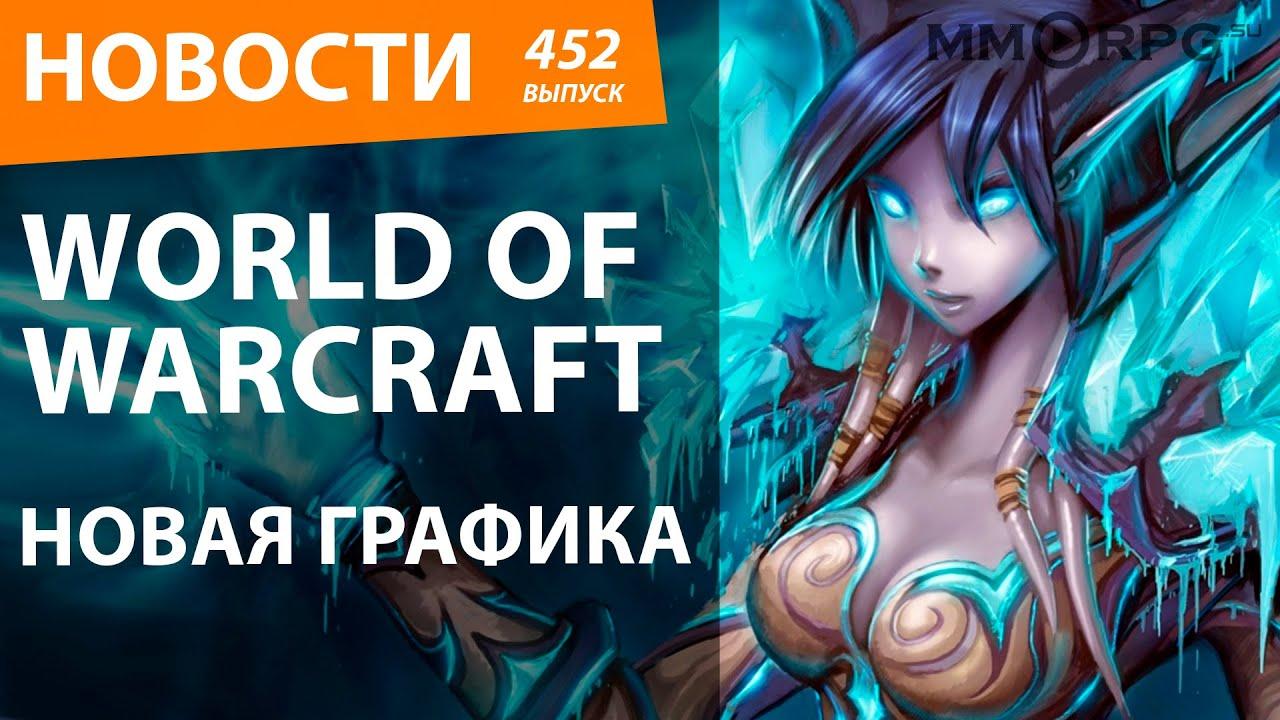 онлайн игры на пк mmorpg на русском