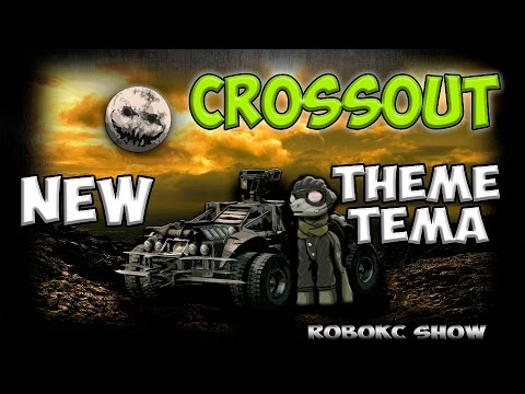 Crossout - музыкальная тема для рабочего стола
