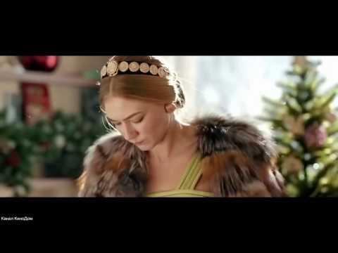 Семейный Фильм «ИСПОЛНЕНИЕ ЖЕЛАНИЙ 2016» Русские фильм