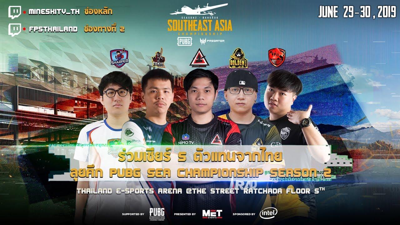 PUBG Southeast Asia Championship Season 2 - Bangkok Day 1