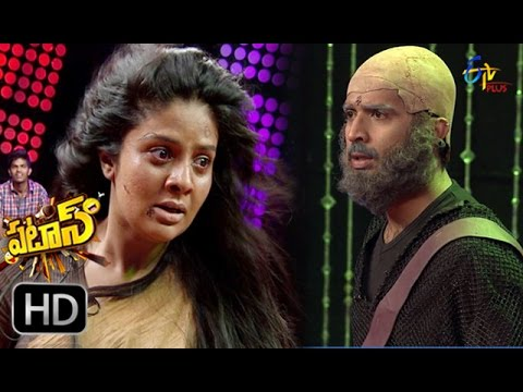 Patas | 1st April 2017  | Baahubali Movie Spoof | Full Episode 415 | ETV Plus