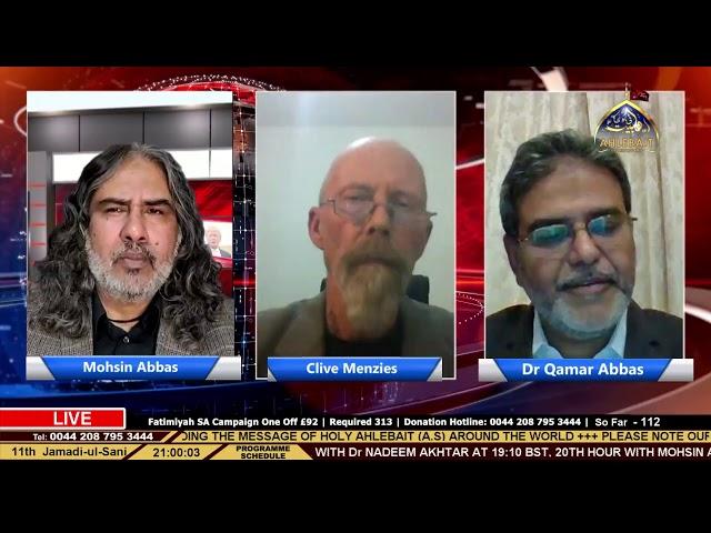 Covid and Vaccine - 20th Hour - Mohsin Abbas - Dr Qamar Abbas - Ahlebait TV - 24th Jan 2021