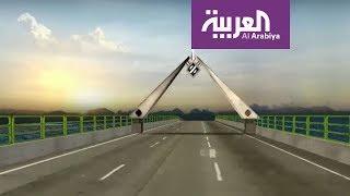 جسر الجمهورية في بغداد