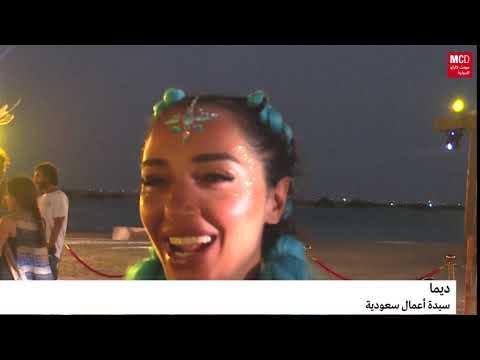السعودية: حفلات راقصة بلا قيود مع السماح للنساء بارتداء البيكيني