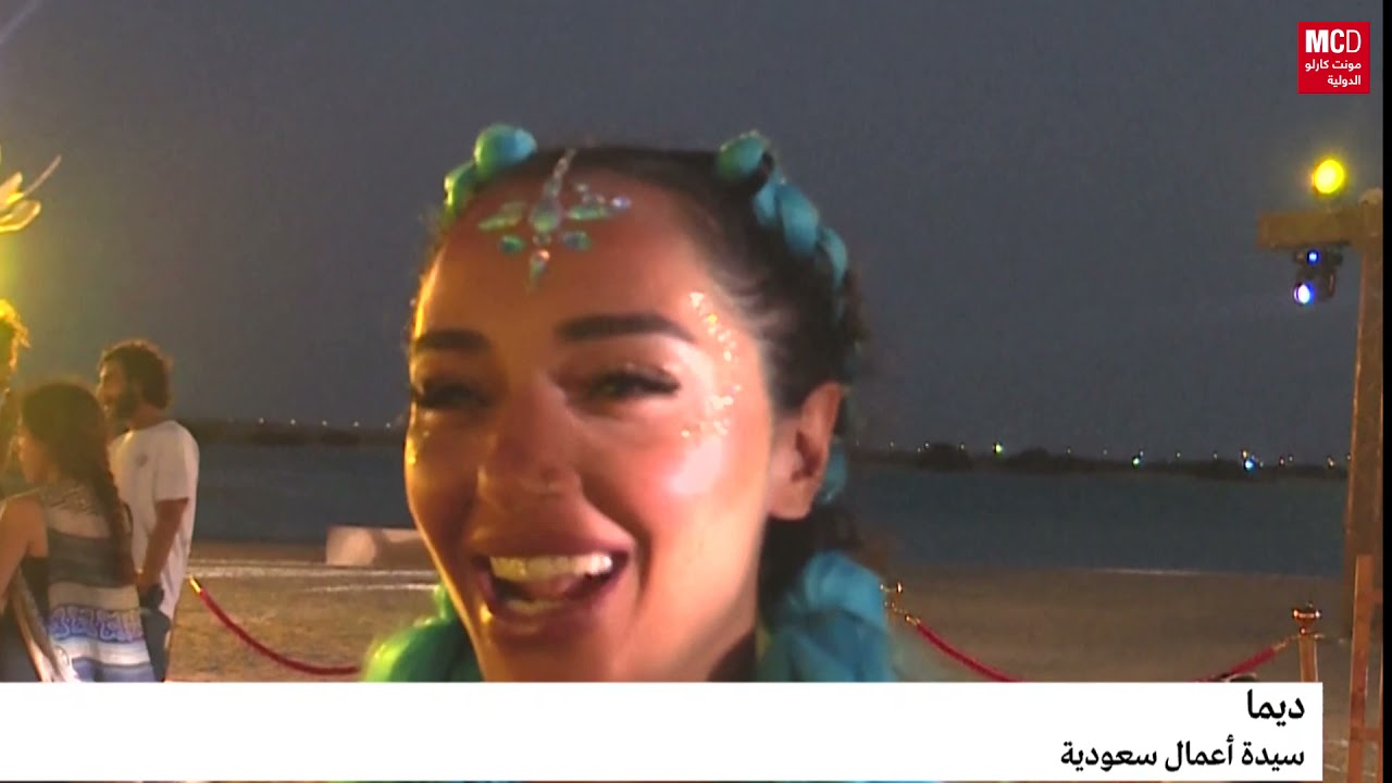 السعودية: حفلات راقصة بلا قيود مع السماح للنساء بارتداء البيكيني  - 16:51-2021 / 10 / 15