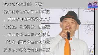 安田大サーカス・HIRO、40キロ激やせ復帰! 久々イベント「緊張」. 写真を...