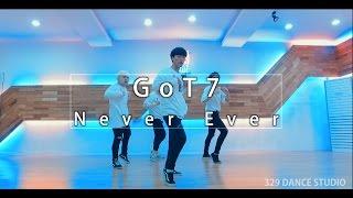 갓세븐(GOT7)_ Never Ever 안무(dance) Choreography by 329STUDIO