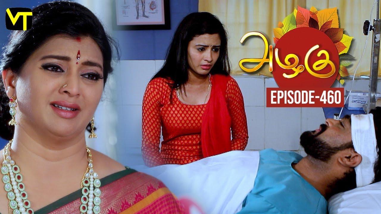 Azhagu - Tamil Serial | அழகு | Episode 460 | Sun TV Serials | 25 May 2019 |  Revathy | VisionTime