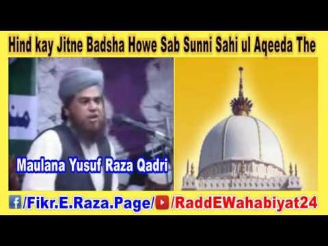 Mulana  Yusuf Raza Qadri /Best Taqreer