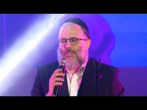 שלמה כהן & דני אבידני ותזמורתו טאטעניו Shloime Cohen & Danny Avidani Orchestra