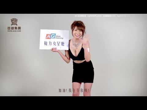 AG亚游集团ag96888-com魔力女星厅北川瞳