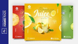 Juice Ad video | Juice Advertising Poster/Flyer Design - Photoshop Tutorial screenshot 3