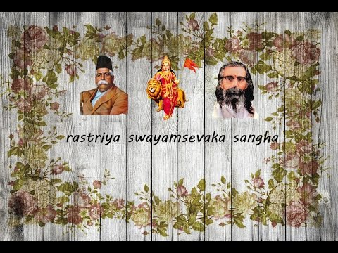 Ide mana bharatam-rss telugu song