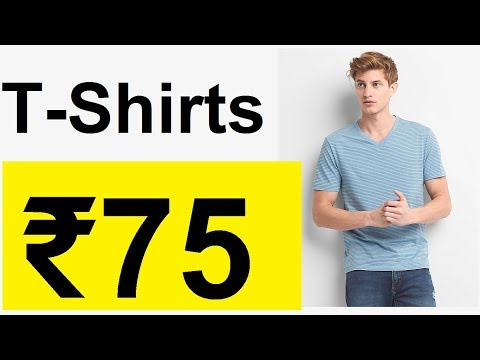 ₹75 - BRANDED T-SHIRTS ONLY FOR 75 RUPEES free delivery