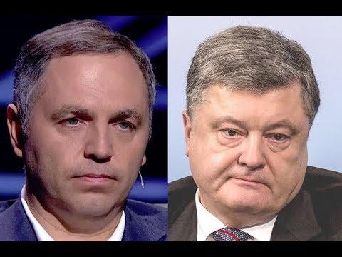 Политический расклад на 06 07 19 / Порошенко забрал 34 млн $ наличными