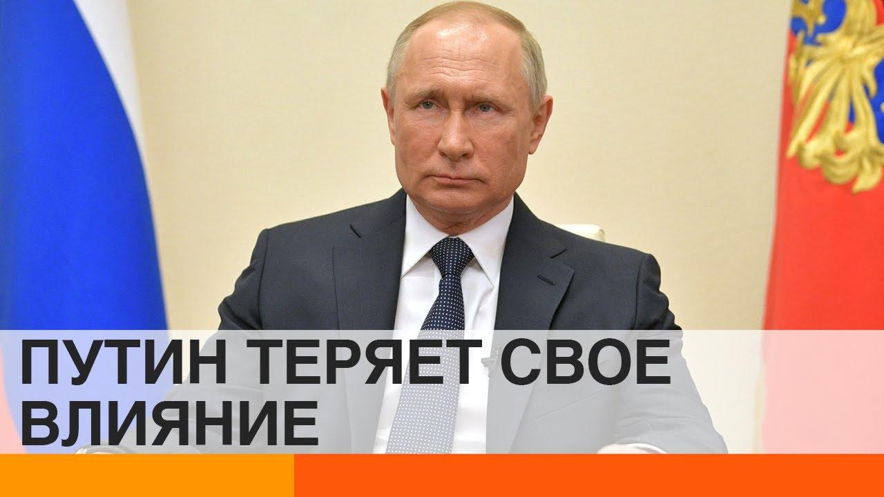 Кремлю перекрыли наркотрафик: как Путин теряет свое влияние в мире