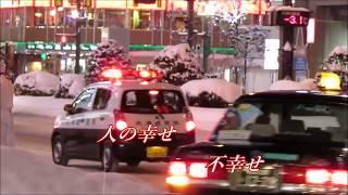 説明=[サカナ♪カラーソング、アルバム] 大川栄策=「赤い酒」を歌って見...