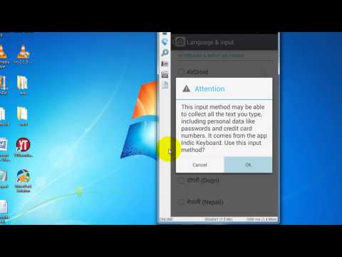 How To Install Regional Languages In Android Mobile