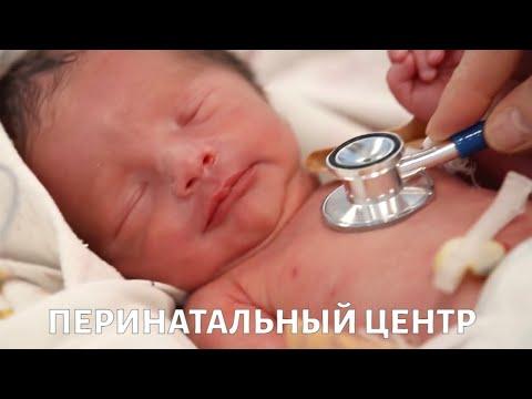 Клиники России. Республиканский перинатальный центр г. Нальчик | Телеканал «Доктор»