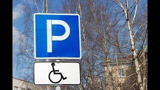 Парковка для инвалидов   Аэропорт Манас в Бишкеке ♿