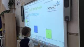Мой фильм. Интересные уроки математики со SMART board.(В этом видео показано, как в начальной школе можно использовать новый инструмент ПО SMART Notebook 14.2 SMART Bolcks., 2014-10-15T19:59:18.000Z)