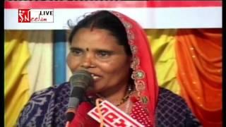 Devnarayan new Bhajan I Sayri Devi  I Rajsthani Live Bhajan I Neelam Live 2016