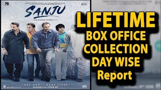 Sanju Full Movie Box Office Collection | Day Wise Collection Of Sanju