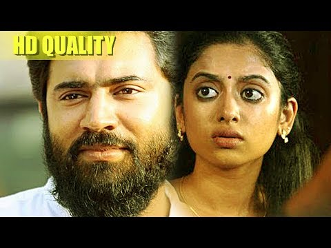 Chapters  | Malayalam Full Movie | Family Drama Movie