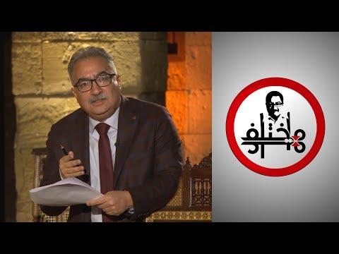 إبراهيم عيسى يرد على شيخ سلفي: وهل التلفزيون الذي تطل منه كان موجودا على عهد النبي؟