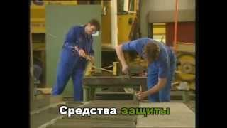 спецодежда(Зимняя и летняя спецодежда, http://tekprom.ru подвесные системы, защита отпадения с высоты, оборудование для альпин..., 2011-07-03T12:39:10.000Z)