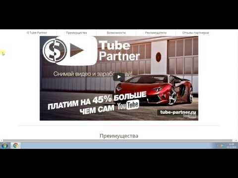 7 Youtube