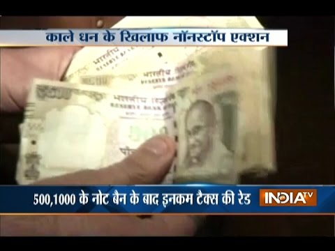 Income Tax Raids in Delhi, Mumbai, other Cities to Unveil Black Money