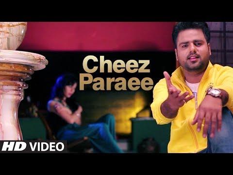 CHEEZ PARAEE SUKH SARKARIA FULL VIDEO SONG | ROYAL STYLE JATT | NEW PUNJABI SONG 2014