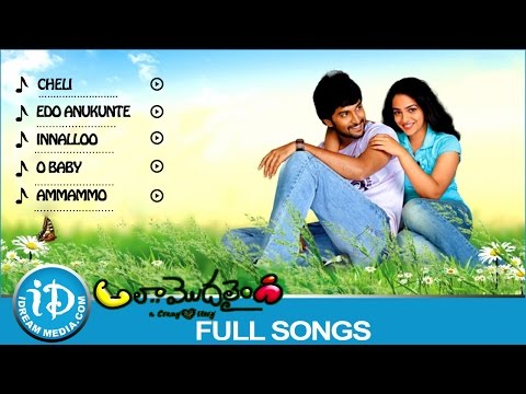 Ala Modalaindi Songs |  Ala Modalaindi Full Video Songs | Naani | Nithya Menon | Jukebox